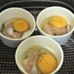 Heerlijk ontbijt uit de Airfryer met ei, spinazie en ham. Gemakkelijk te maken en een goed begin van de dag!